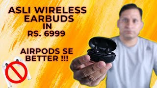 Best Wireless Earbuds | Better Than Apple Airpods