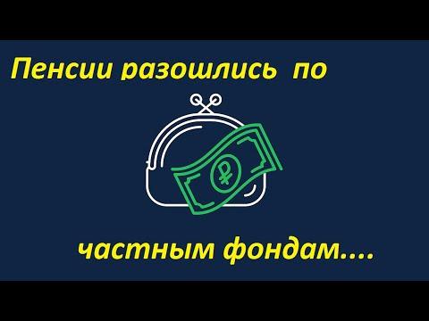 Следственный комитет России (СКР) возбудил уголовное дело по факту покушения на мошенничество.