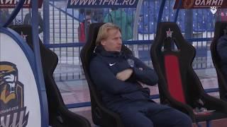 СКА-Хабаровск - Сочи. Обзор матча 10-го тура ФНЛ