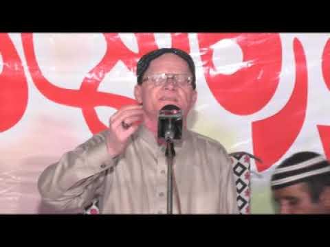 Noor Ka Samaa 2017 Mundekey Goraya 2 Hafiz Hanif Baga Sahib