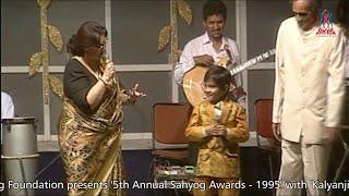 """Sahyog Foundation presents """"Kalyanji Anandji Nite"""" - """"5th Annual Sahyog Awards"""" thumbnail"""
