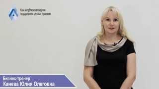 презентация эффективные проектные технологии