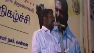thol.thirumavalavan speech about VATHAKURANGALAYAA DOCUMENT FILM RELEASE PART1 27/11/2009