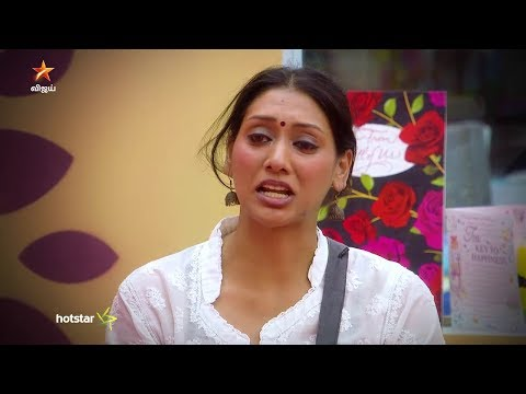 Bigg Boss Season 2 Promo 09-08-2018 Vijay Tv Show Online
