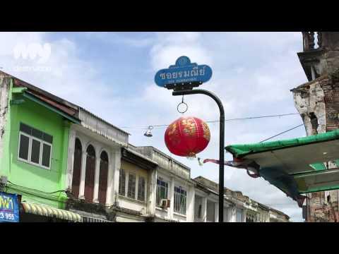 Old Phuket Town - Phuket