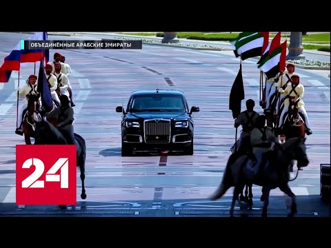 Смотреть Невероятные кадры! Машина Путина с арабскими номерами. Зачем? // Москва. Кремль. Путин онлайн