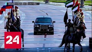 Невероятные кадры Машина Путина с арабскими номерами. Зачем Москва. Кремль. Путин