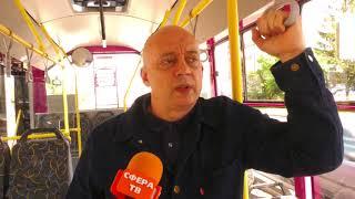 Луцький автозавод виготовляє тролейбуси для інших українських міст