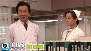 理絵(秋本奈緒美)が、3階混合病棟の新しい主任に着任した。ナースたちは、...