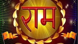 Satguru Main Teri Patang.... Ram Ram ji