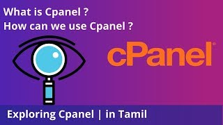 what is cpanel? | Expl๐ring Cpanel | how to use cpanel explained in tamil |தமிழ்