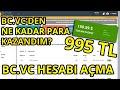 BCVC ve LİNK TL Reklamlarını Kolayca Geçme - Reklam geçme ...