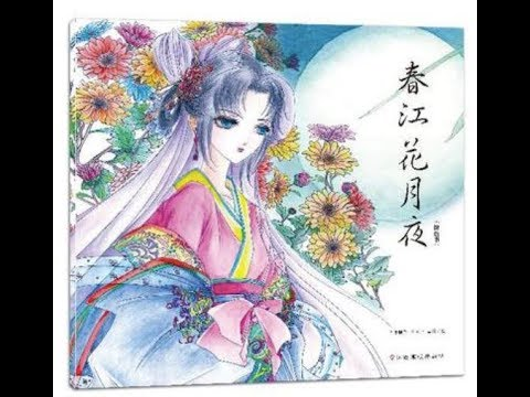 Color And Chat In Chinese Coloring Book