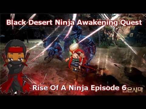 Black Desert Online - Ninja Awakening Quest Walk through
