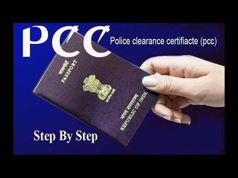 How To Apply For Passport PCC in INDIA
