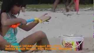 1st Syawal 1434AH (Aug 8, 2013) at PD Selesa Resort Beach video 4 of 5
