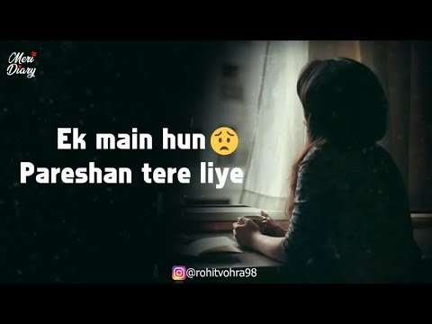 ❤️Ek Main Hun Parehsan Tere Liye 😒|| Emotional Love Lines || Sad Shayari Video | Meri Diary