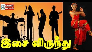 ZERO DEGREE PUBLISHING | Music party | Music False | Chennai Express Tv