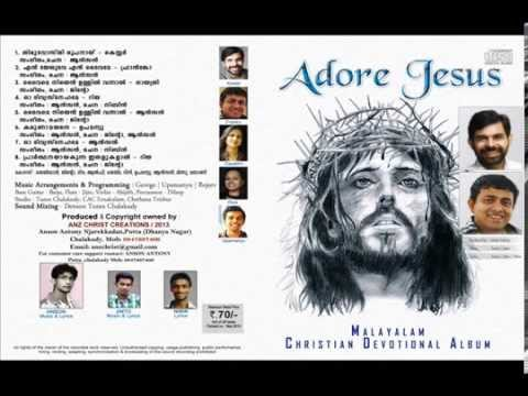 Adore Jesus, aaradhana kester new christian devotional song