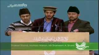 Jalsa Salana Germany 2012 - Khuda Ka Yeh Ehsan - Murtaza Manan, Shakeel S. & Mir Shameem