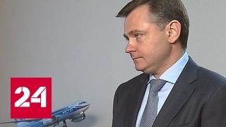 Юрий Слюсарь: будем наращивать серийное производство лайнера МС-21