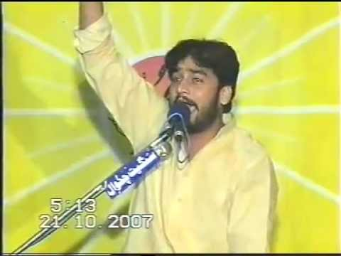Zakir Waseem abbas Baloch Azan Ali Akbar download adobe