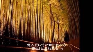 映画「地獄」の挿入歌でした。作者不詳の詞に山崎ハコさんが曲を付けて...