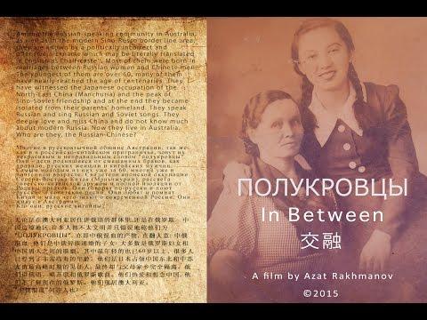 Хуньчунь - отзывы и описание