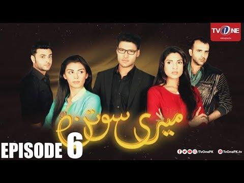 Mere Sautan | Episode#6 | TV One Classics Drama