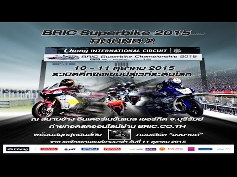 Live streaming - BRIC Superbike Championship 2015 Round 2