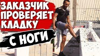 видео Клей для бетона каталог. Россия.
