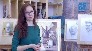 Курсы рисунка в Москве | Курсы рисования для начинающих взрослых | 12+