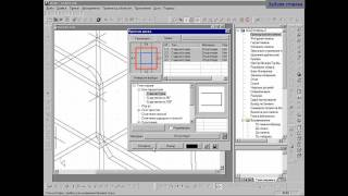 Создание тумбы в программе bCAD Мебель