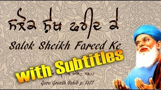 Salok Sheikh Fareed Ke with Subtitles