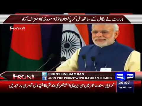 Hafiz Saeed bashing Narendra Modi | On The Front  | 9 June 2015