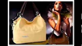 купить женскую сумку ронаердо(, 2014-11-07T06:39:13.000Z)