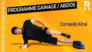 Séance Gainage ABDOS complet et efficace pour Sportif - Conseils KINE