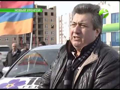 Сегодня армяне вспоминают самую трагическую страницу своей истории
