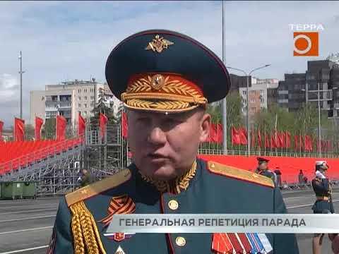 Новости Самары. Генеральная репетиция парада