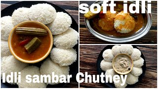 Soft Idli with Sambar & Chutney I South Indian Breakfast recipe I Idli sambar Recipe I Hotel Sambar screenshot 3