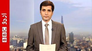sairbeen 18th august 2016 bbc urdu