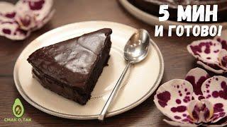 ШОКОЛАДНЫЙ торт за 5 МИНУТ БЕЗ ВЫПЕЧКИ Рецепт торта в микроволновке