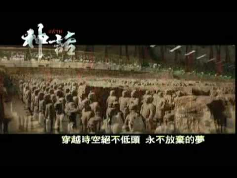 Jackie Chan ~ Endless Love (O.S.T. The Myth) Music-Video