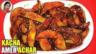 Kacha Amer Achar - Bengali Grandma's Style Kacha Amer Tok Jhal Misti Achar Recipe