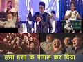 Mujawar malegavi#best mushaira#wah wah Kya baat hai