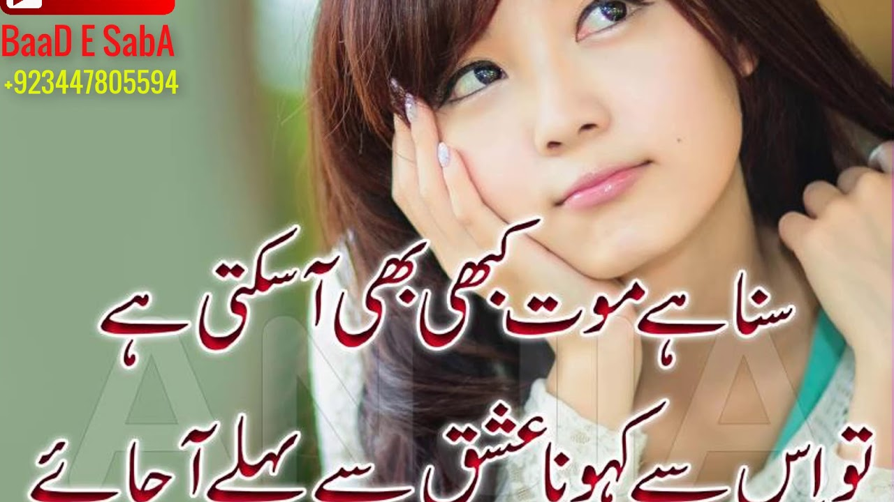 2 Lines Poetry Best Collection 2017 Urdu Hindi Poetry By Hafiz