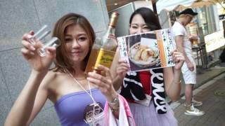 TOKYO TURN ON: KONG SHOW - Azabu-juban Matsuri 2016