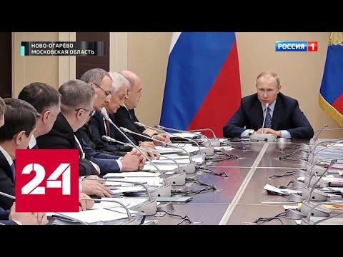 """Коронавирус: как защищаются Путин и министры? // """"Москва. Кремль. Путин"""" от 08.03.2020"""