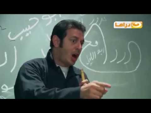 Mazag El Kheir Series | مسلسل مزاج الخير | مشهد أغنية حلوين لمصطفى شعبان
