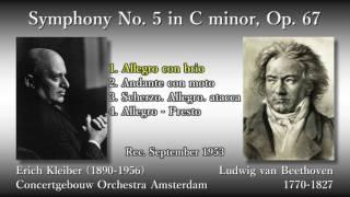 Beethoven: Symphony No. 5, E. Kleiber & COA (1953) ベートーヴェン 交響曲第5番 E. クライバー thumbnail